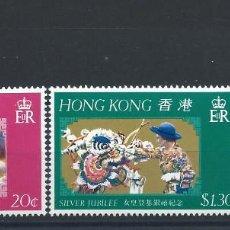 """Sellos: HONG KONG N°325/27** (MNH) 1977 - REINE """"ELIZABETH II"""" SILVER JUBILEE. Lote 265882423"""