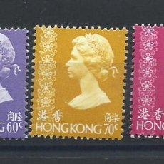 "Francobolli: HONG KONG N°328/30** (MNH) 1977/78 - REINE ""ELIZABETH II"" SÉRIE COURANTE. Lote 265885748"