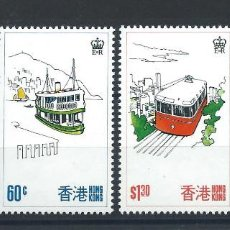 "Sellos: HONG KONG N°331/34** (MNH) 1977 - TOURISME ""LES TRANSPORTS"". Lote 265886728"