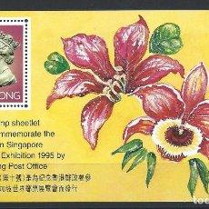 """Sellos: HONG KONG BLOC N°35** (MNH) 1995 - EXPOSITION PHILATÉLIQUE """"SINGAPORE'95"""", FLEURS ET REINE ELIZABETH. Lote 265888233"""
