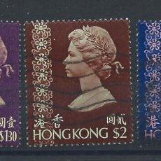 "Francobolli: HONG KONG N°275/77 OBL (FU) 1973 - REINE ""ELIZABETH II"". Lote 265890793"