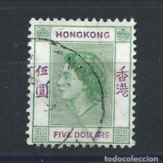 "Francobolli: HONG KONG N°188 OBL (FU) 1954/60 - REINE ""ELIZABETH II"". Lote 265892958"