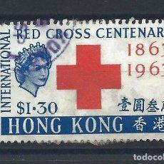 Sellos: HONG KONG N°211 OBL (FU) 1963 - CROIX ROUGE. Lote 265894083