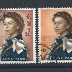 "Francobolli: HONG KONG N°204/07 OBL (FU) 1962/67 - REINE ""ELIZABETH II"". Lote 265897518"