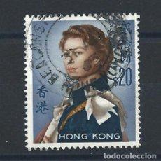"""Sellos: HONG KONG N°208 OBL (FU) 1962/67 - REINE """"ELIZABETH II"""". Lote 265898263"""