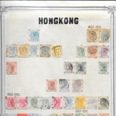 Sellos: HONG KONG- AÑOS 1863 AL 1949 COLECCION ANTIGUA CON SELLOS MATASELLADOS Y SELLOS NUEVOS. Lote 266964069