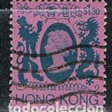 Sellos: HONG KONG Nº 402, ISABEL II, USADO. Lote 268041664