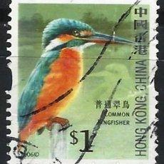 Sellos: HONG KONG, CHINA 2006 - FAUNA, AVES, MARTÍN PESCADOR - USADO. Lote 270223488