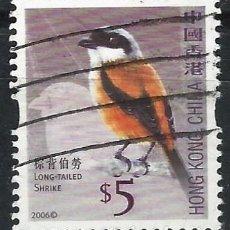 Sellos: HONG KONG, CHINA 2006 - FAUNA, AVES, ALCAUDÓN SCHACH - USADO. Lote 270223813