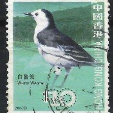Sellos: HONG KONG, CHINA 2006 - FAUNA, AVES, LAVANDERA BLANCA - USADO. Lote 270224093