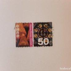 Sellos: AÑO 2002 HONG KONG SELLO USADO. Lote 270531768