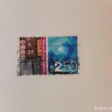 Sellos: AÑO 2002 HONG KONG SELLO USADO. Lote 270531818