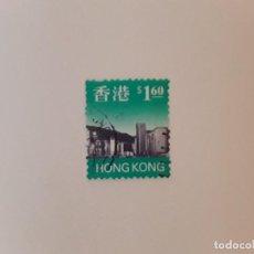 Sellos: HONG KONG SELLO USADO. Lote 270531943