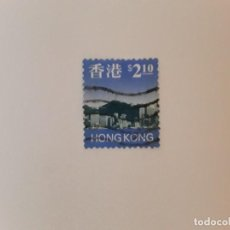 Sellos: HONG KONG SELLO USADO. Lote 270531963