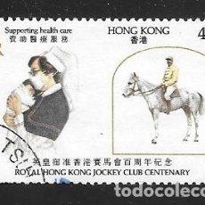 Timbres: HONG KONG. Lote 274913413