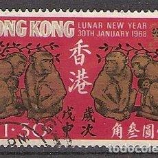 Sellos: HONG KONG 1968 - AÑO NUEVO-AÑO DEL MONO - MICHEL Nº 231 USADO. Lote 276924363