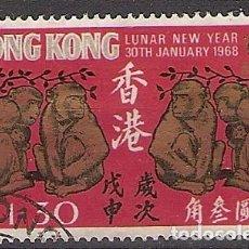 Sellos: HONG KONG 1968 - AÑO NUEVO-AÑO DEL MONO - MICHEL Nº 231 USADO. Lote 276924458