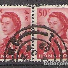 Sellos: HONG KONG 1962 - REINA ISABEL II - YVERT 201 (PAREJA) USADO. Lote 276924723