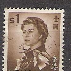 Sellos: HONG KONG 1962 - REINA ISABEL II - YVERT 203 USADO. Lote 276924833