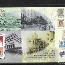 Sellos: HONG KONG Nº HB 55 (**). Lote 276992958