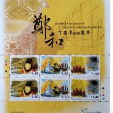 Francobolli: HONG-KONG. 1221/23 VIAJES DEL EXPLORADOR ZHENG HE: BARCOS, MH CON 2 SERIES. 2005. SELLOS NUEVOS Y NU. Lote 284072248