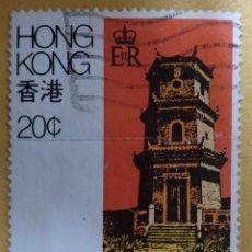 Francobolli: HONG KONG SELLO USADO.. Lote 284733883