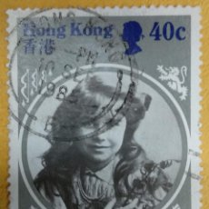 Francobolli: HONG KONG SELLO USADO.. Lote 284756003