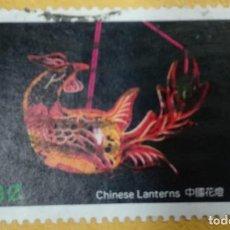 Selos: HONG KONG SELLO USADO.. Lote 284757348