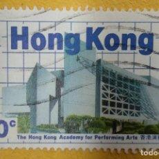 Selos: HONG KONG SELLO USADO.. Lote 284759523