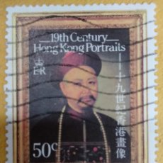 Francobolli: HONG KONG SELLO USADO.. Lote 284761278