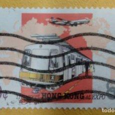 Francobolli: HONG KONG SELLO USADO.. Lote 284764173