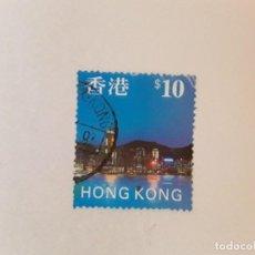 Sellos: HONG KONG SELLO USADO. Lote 285509813