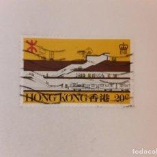 Francobolli: HONG KONG SELLO USADO. Lote 285509823