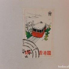 Francobolli: HONG KONG SELLO USADO. Lote 285509853