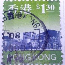 Sellos: STAMP - HONG KONG - PAISAJES / VISTAS DE CIUDADES - 1997. Lote 286793973