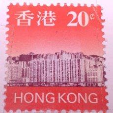 Sellos: STAMP - HONG KONG - PAISAJES / VISTAS DE CIUDADES - 1997. Lote 286794508