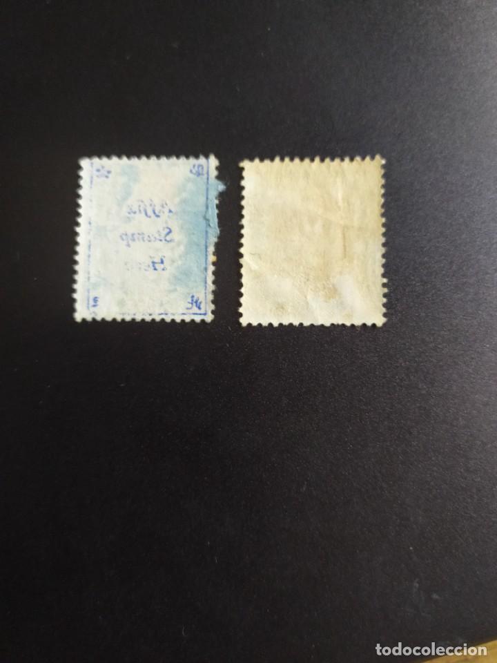 Sellos: ## Hong Kong usado lote de 2 sellos## - Foto 2 - 287481518