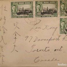 Sellos: O) 1941 HONG KONG, KING GEORGE VI, UNIVERSIDAD DE HONG KONG, CIRCULADA A CANADÁ. Lote 289650373