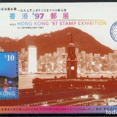 Sellos: HONG KONG 1997 HB IVERT 50 *** EXPOSICIÓN FILATÉLICA INTERNACIONAL - HONG KONG-97. Lote 290411163
