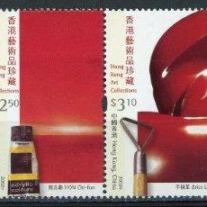 Sellos: HONG KONG 2002 IVERT 1001/4 *** COLECCIÓN DE ARTE DE HONG KONG. Lote 290412538