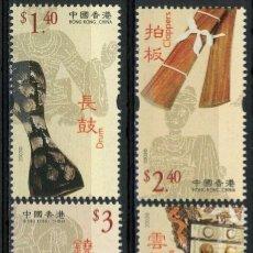 Sellos: HONG KONG 2003 IVERT 1087/90 *** MÚSICA - INSTRUMENTOS DE PERCUSIÓN CHINOS. Lote 290412708