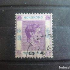 Sellos: SELLO DE HONG KONG 10 DOLARES AÑOS 40. Lote 291863728