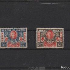 Sellos: SERIE COMPLETA NUEVA DE HONG KONG DE 1946. Lote 292104263