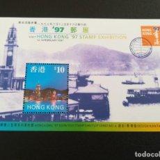 Sellos: HOJA DE BLOQUE HONG KONG 1997 10 $ CON GOMA TEMA BARCOS. Lote 292552238