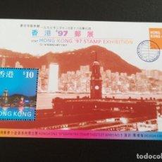 Sellos: HOJA DE BLOQUE HONG KONG 1997 10 $ CON GOMA. Lote 292552448
