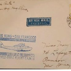 Sellos: O) 1937 HONG KONG, KING GEORGE V, TRANS PACIFIC PORT, RECIBIÓ EL PRIMER VUELO F.A.M. CIRCULADO A USA. Lote 293310693