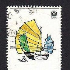 Selos: HONG KONG (1977). TRANSPORTES: JUNCO. MICHEL Nº 340. USADO.. Lote 293956013