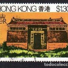 Selos: HONG KONG (1980). ARQUITECTURA RURAL. YVERT Nº 355. USADO.. Lote 293957048