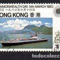 Selos: HONG KONG (1983). DÍA DE LA COMMONWEALTH. BUQUE CONTENEDOR- YVERT Nº 406. USADO.. Lote 293958253
