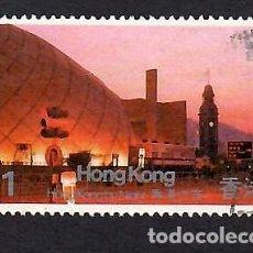 Selos: HONG KONG (1983). MUSEO DEL ESPACIO Y PLANETARIO. YVERT Nº 410. USADO.. Lote 293960018